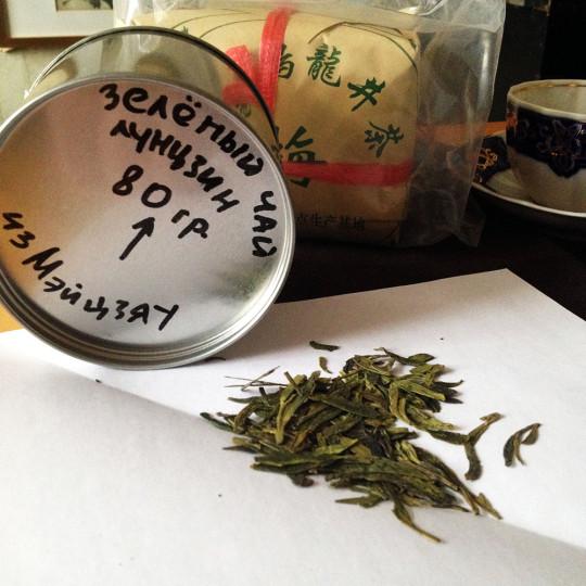 lonjing  quanti  Longjing 龙井茶 Лунцин lonjing quanti